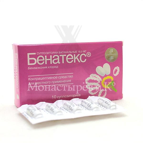 kartinki-vaginalnih-svechey