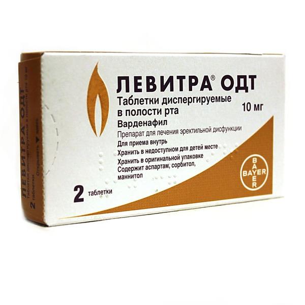 левитра 10 цена в аптеках