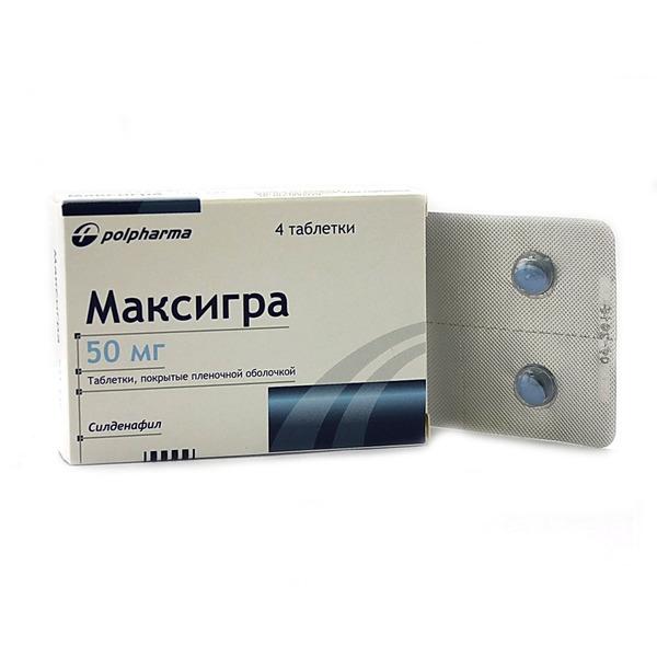 Таблетки Силденафил инструкция по применению цена и
