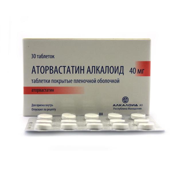 таблетки статины цена